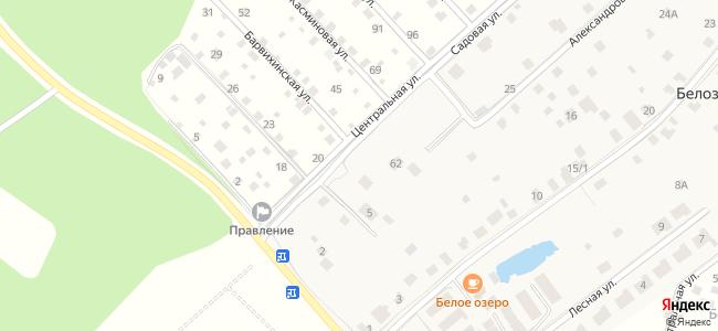 Белозёрово (Одинцовский район, Московскаяобл.), Садовая, 2