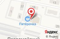 Схема проезда до компании Аптека в Первомайском