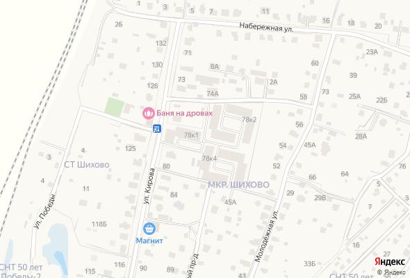 купить квартиру в ЖК Шихово