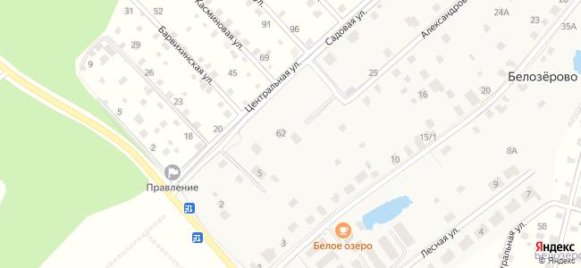 Белозёрово (Одинцовский район, Московскаяобл.), Садовая, 3
