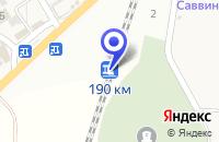 Схема проезда до компании ГУ МО СПЕЦИАЛЬНЫЙ ЦЕНТР ЗВЕНИГОРОД в Звенигороде