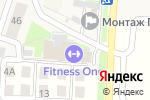 Схема проезда до компании ЗдравСити в Крючково
