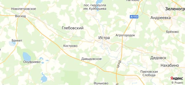 41 (Новоиерусалимская - Волоколамск) автобус в Истре