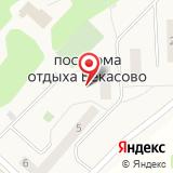 Бекасовская средняя общеобразовательная школа