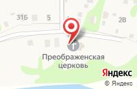 Схема проезда до компании Преображенский храм в Бужарово в Бужарово