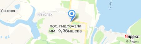 Почтовое отделение №143513 на карте Гидроузл им. Куйбышева
