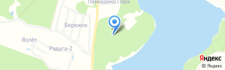 Berta на карте Гидроузл им. Куйбышева