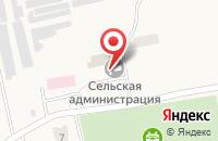 Схема проезда до компании Администрация сельского поселения Часцовское в Часцах