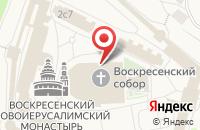 Схема проезда до компании Русская Палестина в Истре