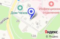 Схема проезда до компании ПРИЕМНОЕ ОТДЕЛЕНИЕ в Звенигороде