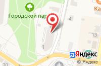 Схема проезда до компании АТМОСФЕРА КОМФОРТА в Звенигороде