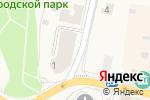 Схема проезда до компании Юридическое агентство в Звенигороде