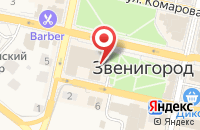 Схема проезда до компании Матрешка в Звенигороде