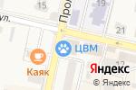Схема проезда до компании Авто-Онлайн в Звенигороде