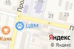 Схема проезда до компании CyberPlat в Звенигороде