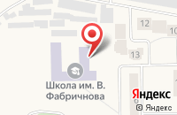 Схема проезда до компании Ершовская средняя общеобразовательная школа им. Фабричнова в Ершово