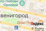 Схема проезда до компании Рублёвский в Звенигороде