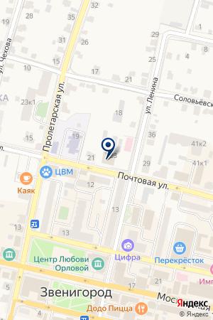 РЕДАКЦИЯ ГАЗЕТЫ ЗВЕНИГОРОДСКИЕ ВЕДОМОСТИ на карте Звенигорода