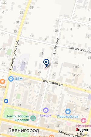 АДВОКАТСКОЕ БЮРО АКСЕНОВ И К на карте Звенигорода