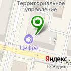 Местоположение компании Мебельный магазин