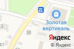 Схема проезда до компании Элит в Звенигороде