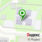 Местоположение компании Детский сад № 52, Ромашка