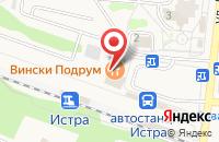 Схема проезда до компании Мастер-М в Истре
