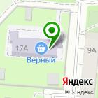 Местоположение компании Детский сад №23, Солнышко