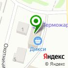 Местоположение компании Эксперт Бетон