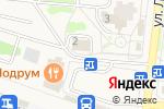 Схема проезда до компании Сычниковское подворье в Истре