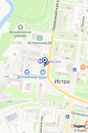 ТУРИСТСКАЯ ФИРМА ВИЗАВИ на карте Истры