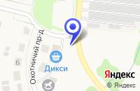 Схема проезда до компании СТРОЙКОМПЛЕКТ (СТРОЙПОСТАВКА) в Истре