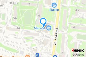 Сдается однокомнатная квартира в Истре ул. Ленина, 7