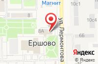 Схема проезда до компании Администрация Ершовского сельского поселения в Ершово