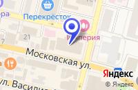 Схема проезда до компании ГОСТИНИЦА УЮТ в Звенигороде