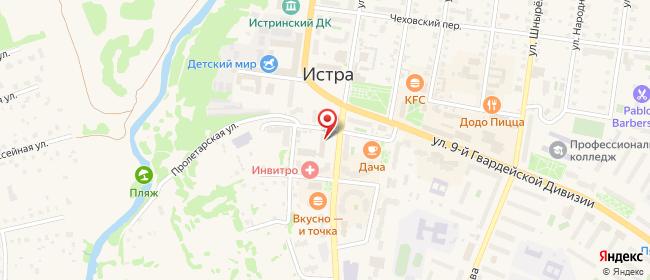 Карта расположения пункта доставки Ростелеком в городе Истра