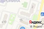 Схема проезда до компании AM Cafe в Звенигороде