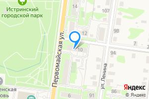 Комната в Истре Первомайская ул., 10
