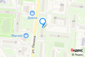 Сдается двухкомнатная квартира в Истре ул.Ленина 6