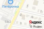 Схема проезда до компании Art Zveno в Звенигороде