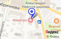 Схема проезда до компании БАНЯ в Звенигороде