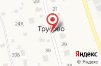 Схема проезда до компании Истра Holiday в Трусово