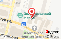 Схема проезда до компании King-Master в Звенигороде