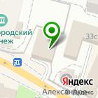 Местоположение компании Антиквариат