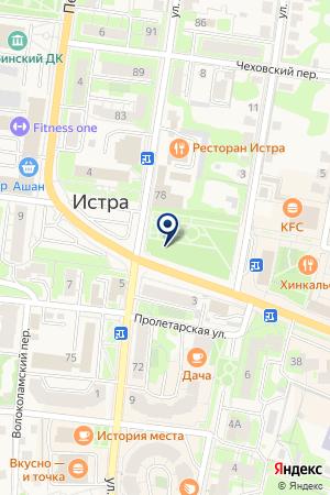 САЙТУМ — СОЗДАНИЕ САЙТОВ на карте Истры