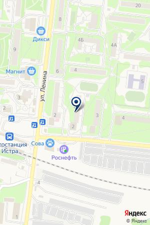 МАГАЗИН ДЕТСКОГО ПИТАНИЯ 999 + на карте Истры