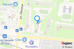 Сдается однокомнатная квартира в Истре ул. Юбилейная, д. 2