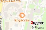 Схема проезда до компании Магазин белорусской косметики в Истре