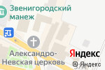 Схема проезда до компании ТРИУМП БИРИНГ в Звенигороде