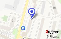 Схема проезда до компании ПРОДУКТОВЫЙ МАГАЗИН ЛУЧ в Звенигороде